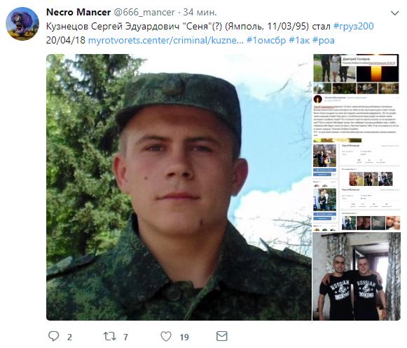 «Куромаршал иего кошелек!»: вweb-сети высмеяли фото главарей «ДНР»