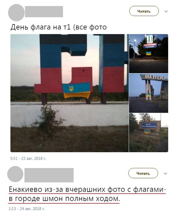 Поиск шпионов устроили в Енакиево боевики «ДНР», фото-1
