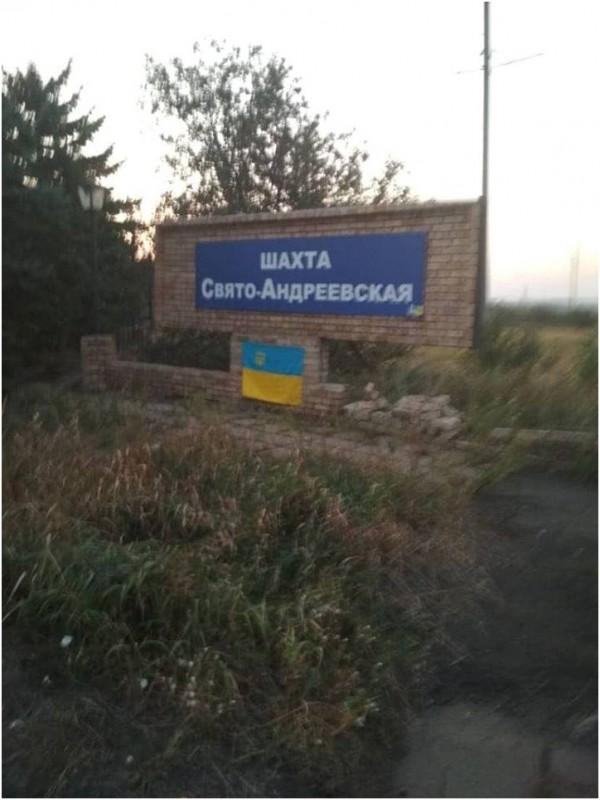 Поиск шпионов устроили в Енакиево боевики «ДНР», фото-5