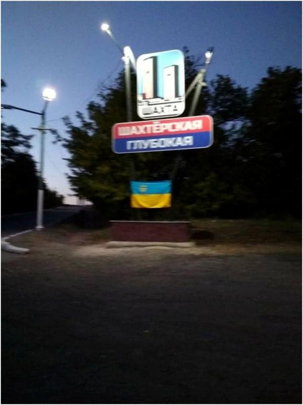 Поиск шпионов устроили в Енакиево боевики «ДНР», фото-3